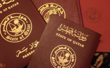 Qatar Reveals Visa On Arrival Scheme For Pakistan