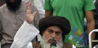 Khadim Rizvi