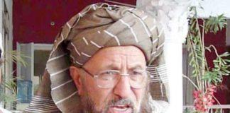 Maulana Sami ul haq assassinated