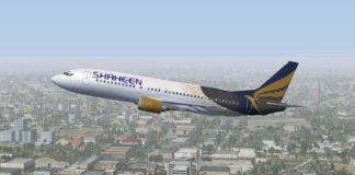 Shaheen air offices lines
